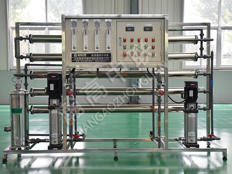 双级反渗透水处理设备 1T/H