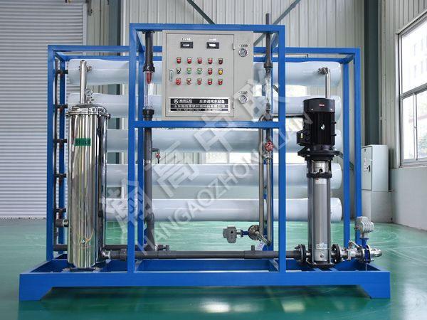 单级反渗透水处理设备 10T/H