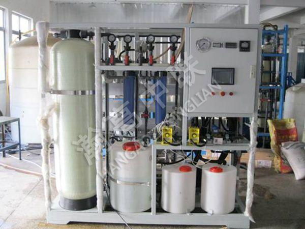1吨海水淡化设备
