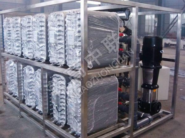 40吨EDI设备