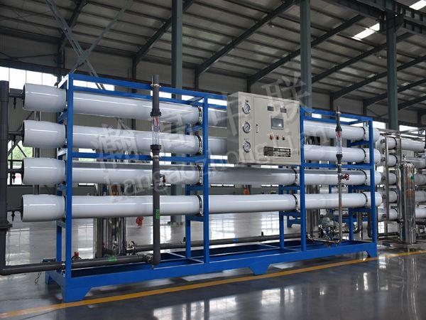 单级反渗透水处理设备 20T/H