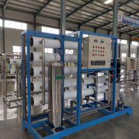 【瀚高中联】解析反渗透水处理设备的水压